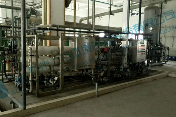 Chalco Yinxing Power Plant Desulfurization Wastewater Project