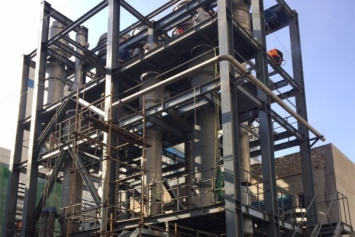 Guodian Invested Xining Power Plant Desulfurization Wastewater Project