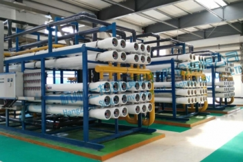 300 t/h chemical water treatment system