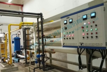 Zhoushan Wangneng sea water desalination