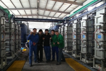 Guizhou 1600 TPD phosphorus-containing wastewater mother liquor recycling project